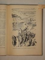 `Испанская весна` Михаил Кольцов. Ленинград, Издательство писателей в Ленинграде, 1933г.