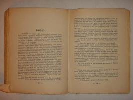 `Там, где был счастлив. Рассказы` Михаил Осоргин. Париж, Imp. L. Beresniak,12 rue Lagrange, 1928г.