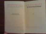 `Стихотворения` А. Полежаев. 1949 г., г. Ленинград