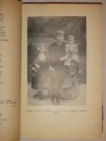 `Избранные произведения` Сергей Есенин. Москва, Издательство  Московский рабочий , 1958г.