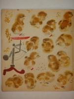 `Цыплячий город` Евгений Чарушин. Ленинград, ОГИЗ  Молодая гвардия , 1931 г.