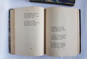 `Собрание стихотворений в 4-х томах` С. Есенин. Л.: Библиотека Всемирной литературы, 1927–1928 гг.