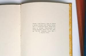 `Сказки Александра Пушкина` Пять книг - полный комплект. Москва-Ленинград, Издательство  Academia , 1937г.