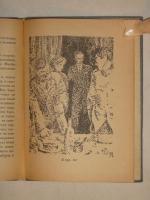 `Повесть` Борис Пастернак. Ленинград, Издательство Писателей в Ленинграде, 1934 г.
