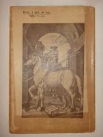 `Юго-Запад` Э.Багрицкий. Москва-Ленинград, Издательство  Земли и Фабрика , MCMXXVIII ( 1928 ).