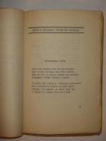 `Сестра моя жизнь. Лето 1917 года` Борис Пастернак. Москва, Издательство З.И.Гржебина, 1922г.