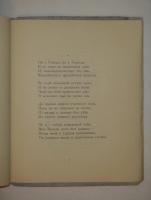 `Патмос` Бенедикт Лившиц. Москва, Книгоиздательство  Узел , 1926 г.