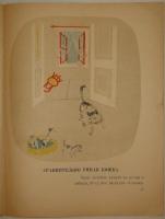 `Умные животные` Михаил Зощенко. Ленинград, Детиздат ЦК ВЛКСМ, 1939 г.