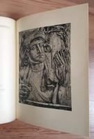`Давид Сасунский` . Москва - Ленинград, Издательство Академии Наук СССР, 1939 г.