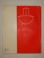 `Улицы. Стихи` Михаил Танич. Москва, Издательство  Советский писатель , 1965г.