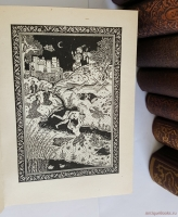 `Книга тысячи и одной ночи (1001 ночь)` Сокровища мировой литературы. Москва - Ленинград, Academia, 1929-1939 гг.