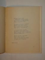 `Малиновая шаль` Николай Грузинов. Москва, Современная Россия, 1926г.