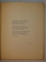 `Чётки. Стихотворения` Анна Ахматова. С.-Петербург, Книгоиздательство  Прометей , 1918г.