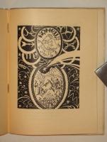 `Царь-Девица. Поэма-сказка` Марина Цветаева. Москва, Государственное Издательство, 1922 г.