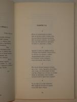 `Конец прекрасной эпохи. Стихотворения 1964-1971` Иосиф Бродский. США, Издательство  Ардис. Анн Арбор , 1977г.