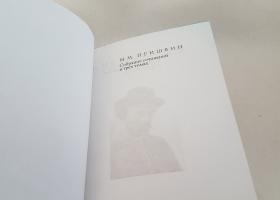 `Собрание сочинений` М.М.Пришвин. Москва, Терра - книжный клуб, 2006 г.