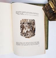 `Хаджи - Мурат. С иллюстрациями Е.Е. Лансере` Л.Н. Толстой. Издание Т-ва Р.Голике и А.Вильборг, 1918 г.