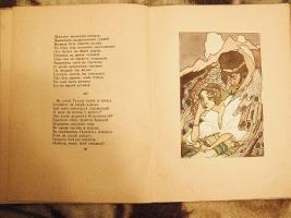 `Демон` М.Ю.Лермонтов. изд. Нева Берлин 1922 г.