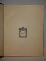 `Собрание лирики` Константин Бальмонт. Москва, Издание В.В.Пашуканиса, 1917г.