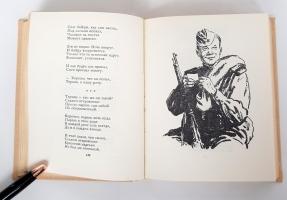 `Собрание сочинений в 5 томах` А.Т.Твардовский. Москва, Издательство Художественная литература, 1966 - 1971 г. г.