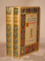 `Декамерон` Джьованни Бокаччьо. Ленинград, Издательство  Academia ,  MCMXXVIII ( 1928 ).