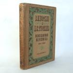 `В.П.Боткин и И.С.Тургенев: Неизданная переписка 1851-1869` . Academia, 1930 г.