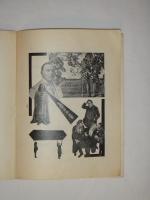 `Сергею Есенину` Владимир Маяковский. Москва, Акционерное общество  Заккнига , 1926 г.