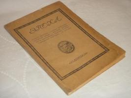 Эпоха. . Москва, Типография Мосполиграф, без обозначения года ( предположительно, 1921 ).