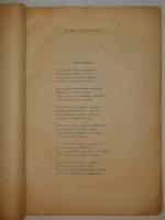 `Эпоха` . Москва, Типография Мосполиграф, без обозначения года ( предположительно, 1921 ).