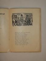 `Мария Гамильтон. Поэма` Георгий Чулков. Петербург, Издательство  Аквилон , 1922г.
