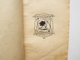 `Чудесная жизнь Иосифа Бальзамо, графа Калиостро: в трех книгах` М.А.Кузмин. Петроград, 1919 г.