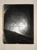 `Кондитерская солнц` Анатолий Мариенгоф. Москва, Книгоиздательство  Имажинисты , 1919 г.