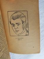 `Лики Есенина от Херувима до хулигана` А. Крученых. Москва, Издание автора. – 1926 г.