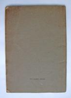 `Триптих. Поэмы` С.А. Есенин. Берлин: Скифы, 1920 г.