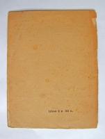 `Сельский часослов` С.А. Есенин. М.: Московская трудовая артель художников слова, 1918 г.