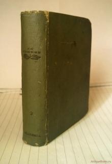 `Стихотворения. Том 2` А.С.Пушкин. Москва, 1935 г.