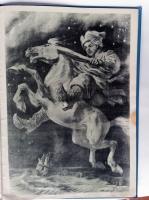 `Конёк-Горбунок.   Рис. П.П. Соколова-Скаля` П.П.  Ершов. Издание полиграфического диплома II степени фабрики Москворецкого райпромтреста, 1950 год