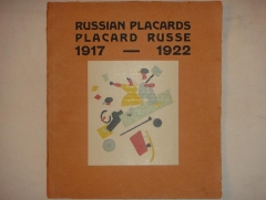 Russian placards. 1917-1922. Le Placards Russe. 1917-1922. Петербург, Издательство
