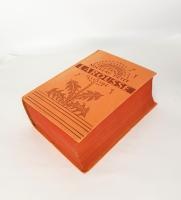 `Nouveau petit Larousse Illustre dictionnaire encyclopedique (Новый иллюстрированный энциклопедический словарь)` Claude Auge et Paul Auge. Librairie Larousse, Paris, 1945
