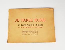 `Je parle russe. Я говорю по русски` Compose par Welle. Paris, Librairie Mercure, 1945