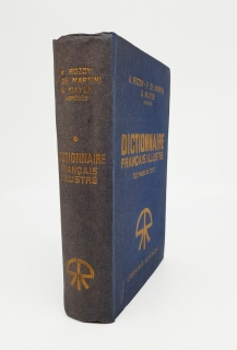 `Dictionnaire français illustré: Lettres ornées de Claudel: Parties grammaticale, historique, géographique` A.Rozoy, Mayer Roger. Paris, R.Simon, 1947