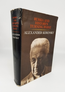 `Russia and history's Turning Point (Россия и поворотный момент истории)` Alexander Kerensky (Александр Керенский). Published by Duell, Sloan and Pearce, New York ,1965