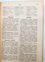 `Dictionnaire analogique répertoire moderne des mots par les idées, des idées par les mots` Par Charles Maquet. Paris, Larousse, 1936