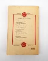 `De Gaulle et les siens (Де Голль и его сообщники)` André Wurmser (Андре Вюрмсер). Paris, Editions Raisons D'Etre , 1947