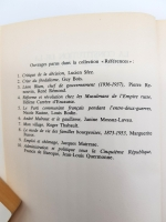 `La constitution de la cinquieme republique (Конституция Пятой республики)` Olivier Duhamel,  Jean-Luc Parodi (Оливье Дюамель, Жан-Люк Пароди). Paris, Presses de la Fondation nat. des sciences polit., 1985
