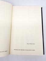 `Politics and History on the Soviet Union (Политика и история Советского Союза)` Nancy Whittier Heer. Published by Mit Press, Massachusetts, 1971