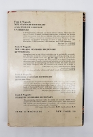 `Standard Handbook of Prepositions, Conjunctions, Relative Pronouns, and Adverbs (Стандартный справочник предлогов, союзов, относительных местоимений и наречий)` . Published by Funk & Wagnalls, New York, NY, 1953