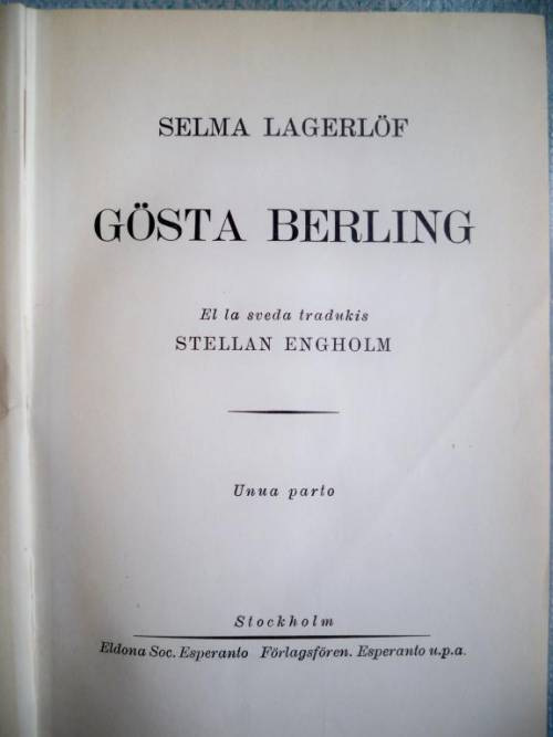 `ЮСТА БЕРЛИНГ` CЕЛЬМА ЛАГЕРЛЁФ. 1934 СТОКГОЛЬМ