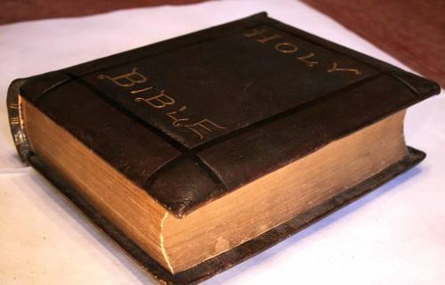 `Библия 1880 г.` Моисей,Пророки,Матфей,Лука,Иоанн и др.. Филадельфия,1880 г