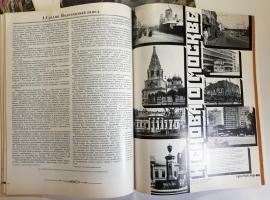 `Журналы Наше наследие № 1,2,3, 6 за 1988 г. и № 72 за 2004 г` . Москва, 1988 г. и 2004 г.